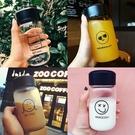 韓國 創意可愛表情 玻璃杯 玻璃水瓶 笑臉 杯 露營 野餐 情侶杯 隨手杯 220ml【RS610】