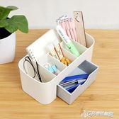 筆筒 筆筒收納盒多功能學生創意塑料小號迷你可愛少女桌面整理盒抽 Cocoa