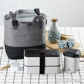 便當盒雙層日式可微波爐午餐盒保溫套裝進口材質 快意購物網