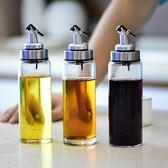 小醋瓶醬油瓶香油瓶控油壺玻璃防漏醋壺調味瓶廚房用品【無趣工社】