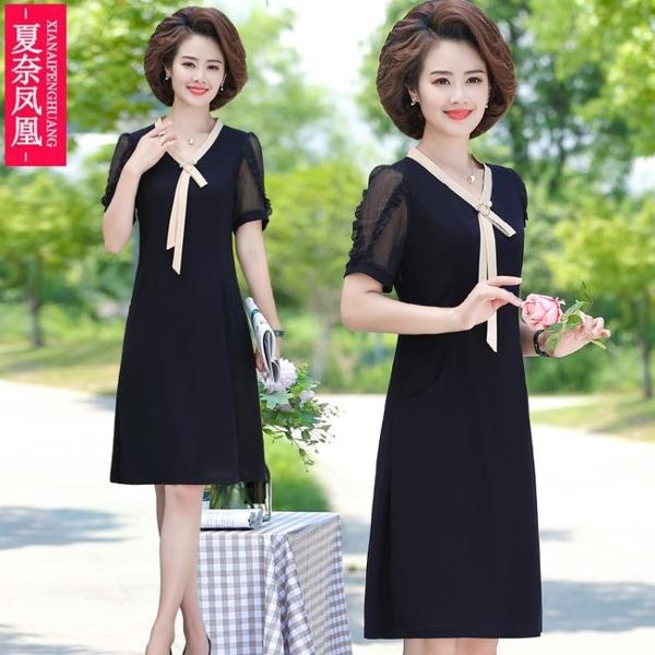 中年媽媽夏裝短袖洋氣洋裝21新款中老年女時尚純色減齡裙子40歲 幸福第一站