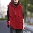 大碼女士紅色馬甲外搭衛衣女春秋2021新款百搭韓版馬夾背心潮外套 好樂匯