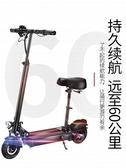 emicro鋰電池電動滑板車成人折疊代駕兩輪代步車迷你電動車電瓶車 YXS 快速出貨