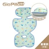 韓國 GIO Pillow 超透氣涼爽推車座墊/豪華款(附護頭枕)-調皮貓咪B型(裙型)[衛立兒生活館]