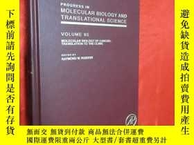 二手書博民逛書店Molecular罕見Biology of Cancer: Tr