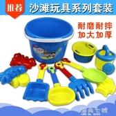 沙灘戲水玩沙工具 決明子沙漏鏟子大桶沙灘玩具戲水玩具玩沙套裝沙灘 海角七號