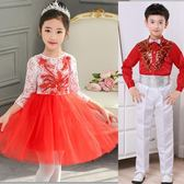 六一兒童節舞蹈合唱服男女童禮服公主裙(8色)兒童演出服主持人服裝長袖【SX1248】