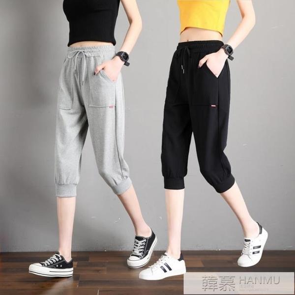 七分褲女夏薄款運動褲寬鬆休閒短褲馬褲學生五分純棉中褲品牌褲子 母親節特惠