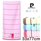 【衣襪酷】100%棉 毛巾 素面斜條滾邊 台灣製 Pierre cardin