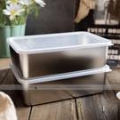BreadLeaf 日式不鏽鋼保鮮盒(大號) 帶蓋儲物盒 冰淇淋盒 分裝盒 便當盒 收納盒【B113】