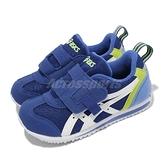 Asics 童鞋 Idaoh Mini KT-ES 2 藍 4-7歲 小朋友 運動鞋【ACS】 1144A083400