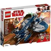 75199【LEGO 樂高積木】星際大戰 葛里維斯將軍戰鬥機 General Grievous Combat Speeder