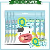 【悠活原力】LP28敏立清脆Q益生菌軟糖-乳酸多多口味(20g/包)X6包