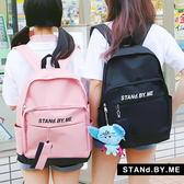 韓國潮牌 STANd.BY.ME 156 大容量後背包