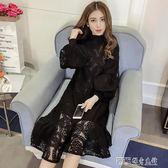 長袖洋裝 韓版加大碼女裝長袖中長款蕾絲加厚洋裝胖MM寬鬆打底衫 探索先鋒