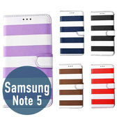 SAMSUNG 三星 Note 5 彩虹海盜船皮套 插卡 支架 側翻皮套 手機套 手機殼 套 保護殼 配件