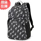 【現貨】Puma Academy 背包 後背包 拉鍊前袋 筆電夾層 水壺袋 滿版 黑【運動世界】07730114