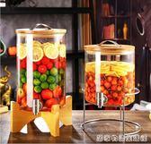 酵素桶發酵桶家用泡酒玻璃瓶專用酒瓶自制水果孝素桶自動排氣楊梅 居家物語