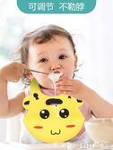 寶寶圍兜 嬰兒寶寶吃飯硅膠圍兜立體防水兒童小孩免洗大號圍嘴柔軟口水飯兜 寶貝計畫