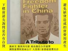 二手書博民逛書店An罕見Indian Freedom Fighter In CY