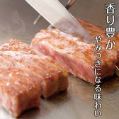【任選599免運】美國藍帶凝脂霜降牛排(150公克/1片)
