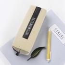 簡約方形筆袋 男女學生帆布文具袋 大容量鉛筆盒文具盒 露露日記
