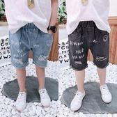 男童卡通牛仔短褲薄款韓版童裝中小童毛邊中褲兒童5分褲子潮