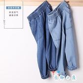 長褲男女童牛仔褲時尚休閒長褲寶寶防蚊褲【奇趣小屋】