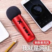 麥克風 手機直播設備全能唱歌聲卡喊麥套裝電容迷你安卓變聲器蘋果通用專用家用主播 玩趣3C