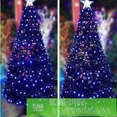1.5米1.8米繁星金色款LED光纖聖誕樹 藍色星星聖誕樹套餐.豪華創意禮品