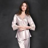 家居服 性感睡衣女夏季真絲長袖薄款冰絲兩件套裝絲綢女士大尺碼春秋家居服