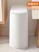 分類垃圾桶家用客廳創意大號廚房按壓式有蓋圾衛生間廁所紙簍帶蓋  ATF  極有家
