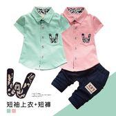 套裝 韓 棉T 透氣 舒適 休閒鬆緊帶褲 涼感舒適 短袖上衣+短褲 二色 寶貝童衣