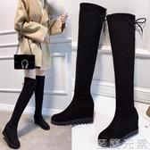 長靴女新款秋冬網紅瘦瘦高幫性感彈力靴內增高加絨過膝騎士靴 雙十二全館免運