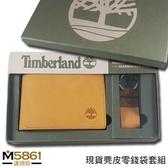 【Timberland】男皮夾 短夾 麂皮 牛皮夾 零錢袋 多卡夾+鑰匙圈套組 品牌盒裝+原廠提袋/黃駝色