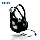 PHILIPS 飛利浦 SHM-1900 耳罩式 耳機麥克風 輕量 覆耳式輕巧設計