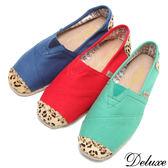 【Deluxe】慵懶可愛帆布拼接豹紋平底休閒鞋(藍★紅★綠)