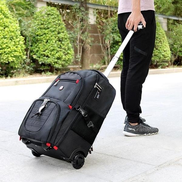 瑞士拉桿背包後背旅行包兩用女超輕便大容量商務學生書包男帶輪子 韓美e站
