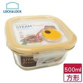 樂扣樂扣 輕鬆耐熱玻璃保鮮盒-方形(500ml)【愛買】