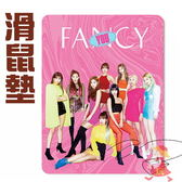 現貨👍TWICE 橡膠滑鼠墊 筆電 E851-1【玩之內】韓國 FANCY 周子瑜 MINA