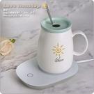 【樂樂購˙鐵馬星空】55度恆溫USB保溫杯墊 恆溫杯墊 熱牛奶、熱茶適用 保溫杯墊 USB杯墊*(Z09-039)
