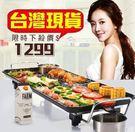 電燒烤爐 韓式家用不粘少煙烤肉電烤盤鐵板燒烤鍋 110v現貨 69*28 igo  歐萊爾藝術館