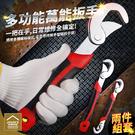 約翰家庭百貨》【WA122】萬能扳手2件套裝 多功能管鉗扳子 萬用活動板手 適用8-32mm
