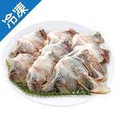 鯛魚下巴1KG±5%/包【愛買冷凍】