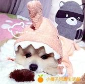 寵物貓咪狗狗洗澡浴袍純棉吸水毛巾可愛卡通【小橘子】