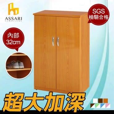 ASSARI-水洗塑鋼雙門鞋櫃(寬65深37高112cm) 木紋