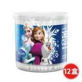 【快潔適】環保紙軸棉花棒-冰雪奇緣 200支*12盒