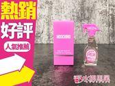 MOSCHINO 小粉紅 清新 淡香水 5ml 原廠小香 造型超可愛◐香水綁馬尾◐