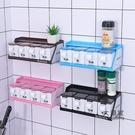 壁掛調味盒 免打孔調味套裝廚房用品壁掛塑料鹽糖罐帶勺收納盒多格組合佐料罐