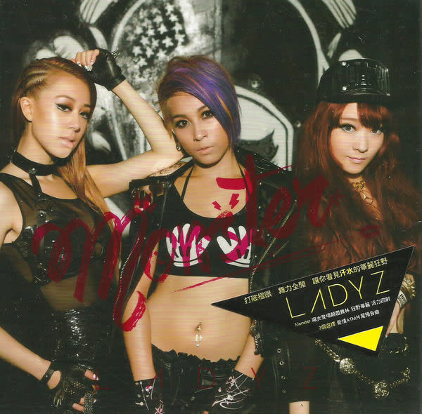 LADYZ Monster CD(購潮8)
